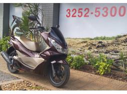 Honda PCX 150 DLX 2017/2018